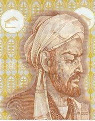 1030-avicenna-and-the-canon-of-medicine.jpg