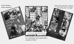1966_Iran family planning posters (1)